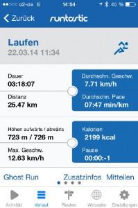 talsperre_020 (Erlebnisweg Sieg – Der Talsperrenweg)